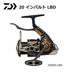 ダイワ 20 インパルト 2500H-LBD / レバーブレーキ付リール 【送料無料】
