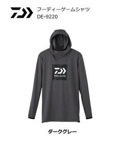 ダイワ フーディーゲームシャツ DE-9220 ダークグレー XL(LL)サイズ / ウェア 【送料無料】 【セール対象商品】
