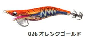 ヤマリア エギ王 LIVE サーチ 3.5号 #026 オレンジゴールド / エギング 餌木 【メール便発送】 【セール対象商品】