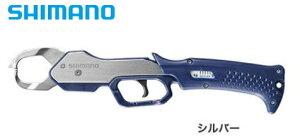 シマノ フィッシュグリップ UE-301T シルバー 【送料無料】 (S01) (O01) 【セール対象商品】