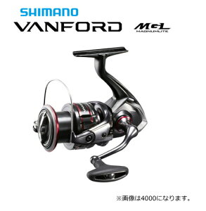 シマノ 20 ヴァンフォード 4000 / スピニングリール 【送料無料】 【セール対象商品】
