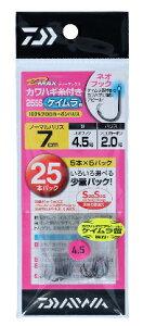 ダイワ D-MAXカワハギ糸付き 25SS ケイムラ ネオフック 3.0 / 仕掛け 【メール便発送】 【セール対象商品】