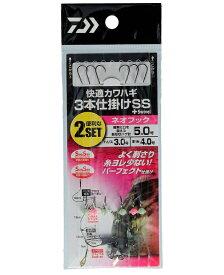 ダイワ 快適カワハギ 3本仕掛け SS+S ネオフック 5.0号 / 仕掛け 【メール便発送】 【セール対象商品】