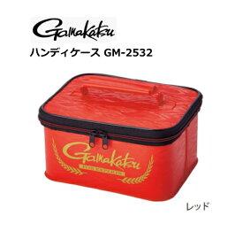 がまかつ ハンディケース GM-2532 レッド Lサイズ 【セール対象商品】