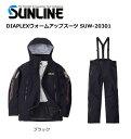 サンライン DIAPLEX (ディアプレックス) ウォームアップスーツ SUW-20301 ブラック Mサイズ 【送料無料】 【セール対…
