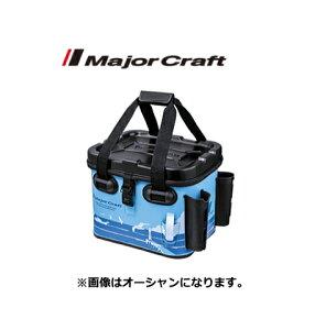 メジャークラフト タックルバッグ アース 30cm 【送料無料】 【お取り寄せ】