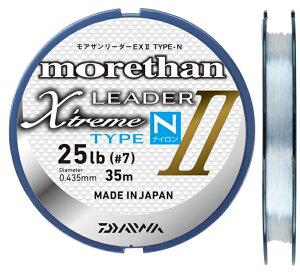 ダイワ モアザンリーダーEX2 TYPE-N(ナイロン)30lb 8号 25m / ライン 【メール便発送】 【セール対象商品】