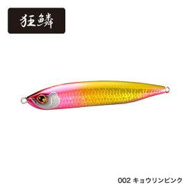 【メール便対応】 シマノ OL-295N 熱砂 シースパロー 95S AR-C 【002】キョウリンピンク