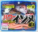 【メール便対応】 マルキュー パワーイソメ (極太) XL 桜イソメ(夜光) ワーム