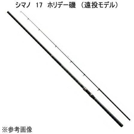 シマノ 17 ホリデー磯 3号-530PTS 遠投モデル [17 HOLIDAY ISO]