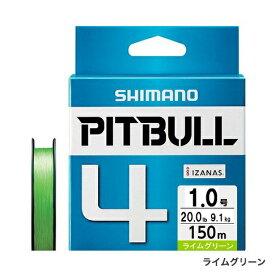 【メール便対応】 シマノ ピットブル 4 PL-M54R 150M ライムグリーン 1.0号 [PEライン]