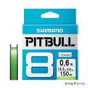 【メール便対応】 シマノ ピットブル 8 PL-M58R 150M ライムグリーン 0.6号 [PEライン]