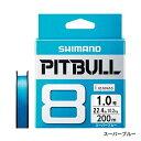 【メール便対応】 シマノ ピットブル 8 PL-M68R 200M スーパーブルー 1.0号 [PEライン]