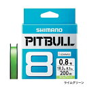 【メール便対応】 シマノ ピットブル 8 PL-M68R 200M ライムグリーン 0.8号 [PEライン]