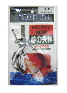 【メール便対応】 吉見製作所 夢の天秤 TL470-1.0φ 高級魚専用(タイ・ヒラマサ・ハマチ)