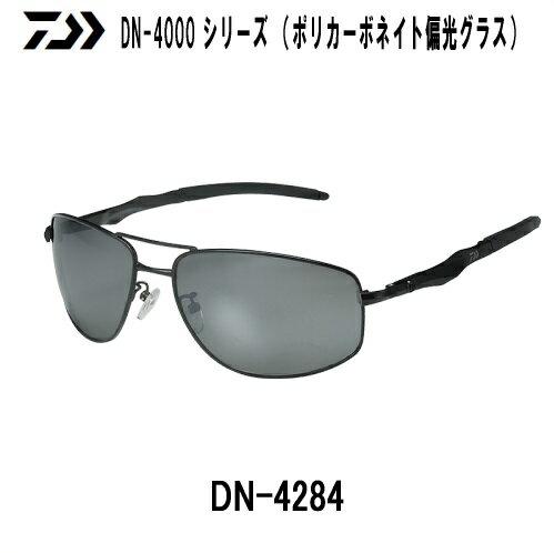 ダイワ DN-4284 LGSM ポリカーボネイト 偏光グラス