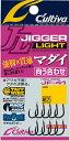 【メール便対応】オーナー JF41 ジガーライトマダイ「向こう合わせ」10号