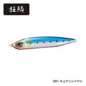 【シマノ】OL-310N  熱砂 シースパロー 105HS AR-C チャートキャンディ【ゆうパケット対応可】