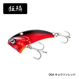 【シマノ】ZR-V07T Btバイブソリッド 7g #004キョウリンレッド