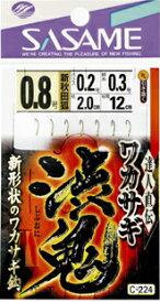 【ゆうパケット対応可】【ささめ針】 C-224  渋鬼 0.8号