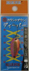 【ラパラ 】  カウントダウンディーパー4g NSRP