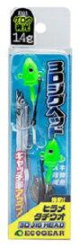 【エコギア】3Dジグヘッド 40g   グロウ(夜光)【ゆうパケット対応可】