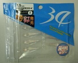 【34】 フィッシュライク 1.5インチ はなちらし【ゆうパケット対応可】