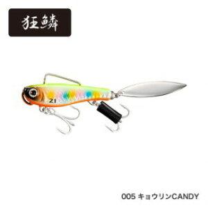 【シマノ】JL-X21T エクスセンス サルベージブレード 21g AR-C キョウリンCANDY 【ゆうパケット対応可】