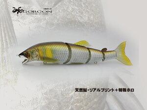 【リトルジャック】ゴルゴーン   #01 天然鮎・リアルプリント+特殊ホロ