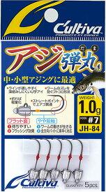 【オーナー】JH-84 アジ弾丸 2.3g