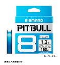 【シマノ】PLM68R  ピットブル8 200m 0.6号 スーパーブルー