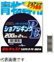 【山豊テグス】SW SUPER PEショアジギング  200m 3号
