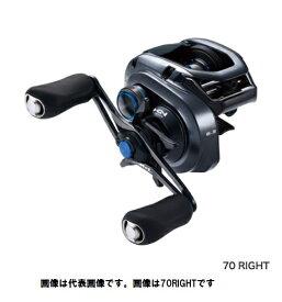 【シマノ】19 SLX MGL 70HG (右)