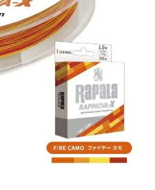 【ラパラ】 ラピノ ヴァX ファイヤーカモ 150m 0.4号 【ゆうパケット対応可】