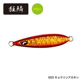【シマノ】JV-F25T ウィングフォール 250g #003キョウリンアカキン