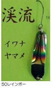 【ゆうパケット対応可】【菅野さんのハンドメイドルアー】 菅スプーン 1.8g 50 レインボー