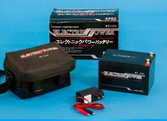 【ジェネシス】BT-1213 エレクトニックパワーバッテリー12V13AH