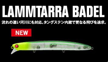 【アピア 】ラムタラ バデル 104 CHモヒート(RED中村SP)