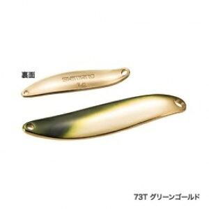 【シマノ】TR-E25R カーディフ スリムスイマー 2.5g 73T グリーンゴールド【ゆうパケット対応可】