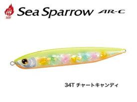 【シマノ】OL-310N  熱砂 シースパロー 105HS AR-C チャートキャンディ