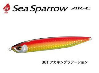 【シマノ】OL-295N  熱砂 シースパロー 95S AR-C アカキングラデーション