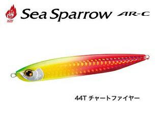 【シマノ】OL-295N  熱砂 シースパロー 95S AR-C チャートファイヤー