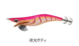【ヤマリア】エギ王LIVE   3.0号  #040ピンクグロー【ゆうパケット対応可】