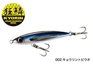 【シマノ】OT-160Q オシア ドリームチューン 160F キョウリントビウオ
