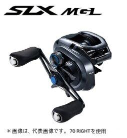 【 シマノ 】19 SLX MGL 71HG LEFT