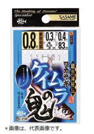 【ささめ針】C-239 ワカサギ ケイムラの鬼 1.0号【ゆうパケット対応可】