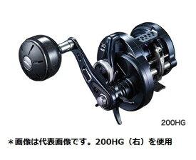 【シマノ】20オシアコンクエストLTD 201HG(左)