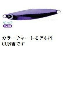 【アムズデザイン】 ima コウメ インフィニティ 20  #X1780 ゼンムラ