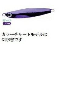 【アムズデザイン】 ima(アイマ) GUN吉 20g  ゼンムラ