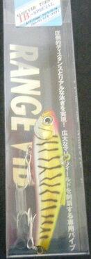 【バスデイ】 レンジバイブ 70ES  IBS-66 タイガーマスクII